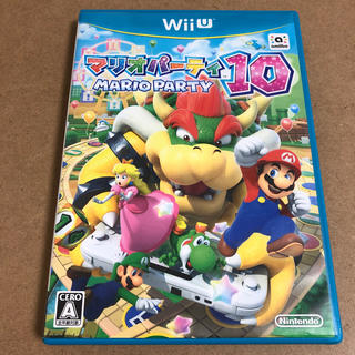 Wii U - マリオパーティ10
