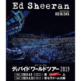 ワンオクロック(ONE OK ROCK)の4/23 エドシーラン ONE OK ROCK ライブチケット(海外アーティスト)