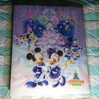 ディズニー(Disney)のディズニー☆フォトアルバム(アルバム)