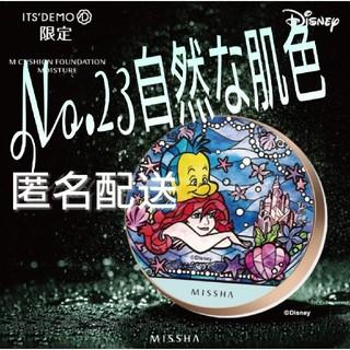『新品』 No.23自然な肌色 ディズニー イッツデモ 限定 ファンデーション