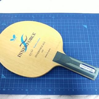バタフライ(BUTTERFLY)の卓球 インナーフォースalc(卓球)