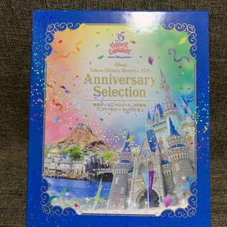 ディズニー(Disney)の東京ディズニーリゾート 35周年 アニバーサリーセレクション BluRay3枚組(キッズ/ファミリー)