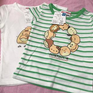 サンリオ(サンリオ)の⑨【90】サンリオ Tシャツセット(Tシャツ/カットソー)