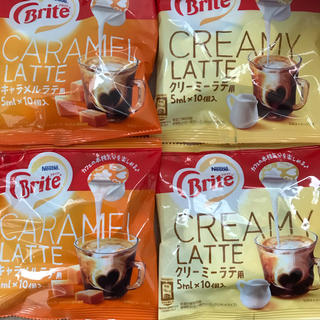ネスレ(Nestle)の【新品】バリスタ ラテ用ブライト40個【送料込】(コーヒー)