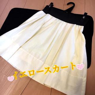 ジャイロホワイト(JAYRO White)のスカート ミニスカート イエロー ファッション 夏(ミニスカート)