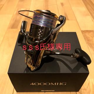 シマノ(SHIMANO)のシマノ 19ステラ 4000MHG 未使用品 最終値下げ(リール)