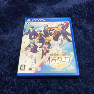 コーエーテクモゲームス(Koei Tecmo Games)の金色のコルダ オクターヴ(携帯用ゲームソフト)
