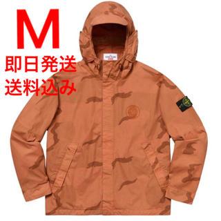 Supreme - M Stone Island Riot Mask Camo Jacket