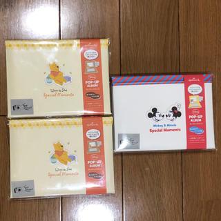 ディズニー(Disney)のディズニー ポップアップアルバム(アルバム)