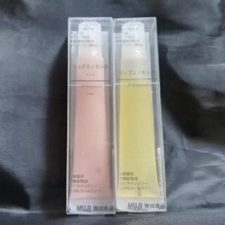 MUJI (無印良品) - 無印良品 リップエッセンス・唇用美容液 ピンク ハニー 2本セット