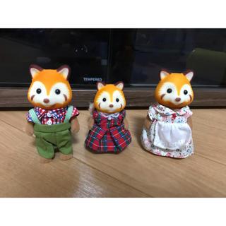 エポック(EPOCH)のシルバニアファミリー☆レッサーパンダファミリー☆(ぬいぐるみ/人形)
