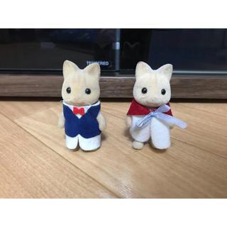 エポック(EPOCH)のシルバニアファミリー☆ネコの男の子&女の子☆(ぬいぐるみ/人形)