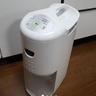 コロナ(コロナ)の最終価格!コロナ 除湿機  衣類乾燥機(加湿器/除湿機)