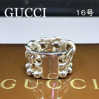 グッチ(Gucci)の新品仕上 希少 グッチ ロゴ 喜平 ポール チェーン リング シルバー 指輪(リング(指輪))