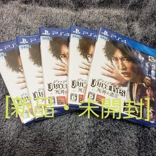 PlayStation4 - [新品・未開封] PS4 「JUDGE EYES:死神の遺言」ジャッジアイズ5本