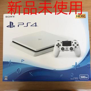 PlayStation4 - PS4   500GB   グレイシャーホワイト