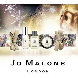 ジョーマローン(Jo Malone)のJo Malone London クリスマスクラッカー2018 クリスマスコフレ(コフレ/メイクアップセット)
