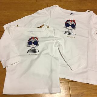 ジンボリー(GYMBOREE)の【新品】Janie & Jack 3&7T お揃いTシャツ(Tシャツ/カットソー)