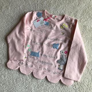 ニットプランナー(KP)の新品 KP ニットプランナー  100(Tシャツ/カットソー)