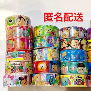 ディズニー(Disney)のマスキングテープ ディズニーツムツム 16個セット まとめ売り(テープ/マスキングテープ)
