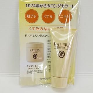 カツウラケショウヒン(KATWRA(カツウラ化粧品))のカツウラ化粧品 カツウラ・フローテ 45g 1個(洗顔料)