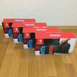 Nintendo Switch - 新品未使用 任天堂 ニンテンドースイッチ Nintendo Switch 4台