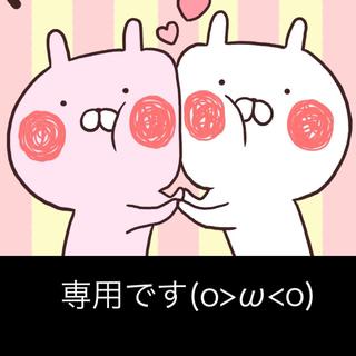 サムライ(SAMOURAI)のサムライ♡100ml(香水(男性用))