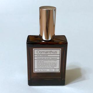 オゥパラディ(AUX PARADIS)のオゥパラディ 金木犀 オスマンサス 限定品 香水(香水(女性用))