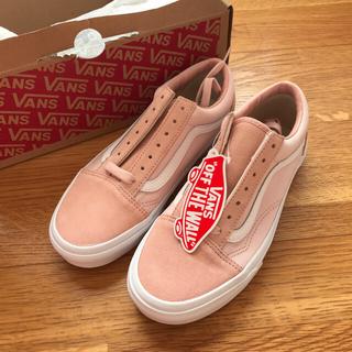 ヴァンズ(VANS)のバンズ vans ピンク スニーカー オールドスクール(スニーカー)