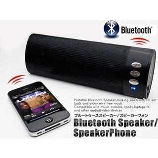 人気No.1高音質Bluetoothスピーカー iPhone/ipad対応