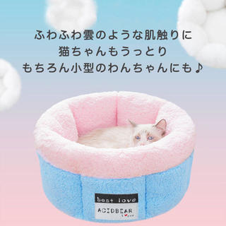 ベッド 猫用ベッド 猫用 ペット用ベッド ペット用 あったか 冬 冬用 ソファ(その他)