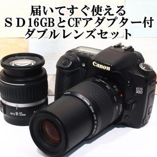 ★届いてすぐ使える16GBSD&アダプター付き★キャノン EOS 30D ダブル