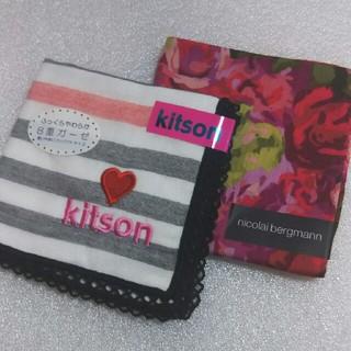 キットソン(KITSON)のキットソン&ニコライバーグマン☆ハンカチ2枚セット(ハンカチ)