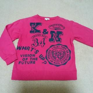 サンカンシオン(3can4on)のピンク!トレーナー☆120サンカンシオン(Tシャツ/カットソー)
