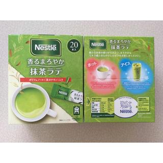 Nestle - ネスレ 香るまろやか抹茶ラテ