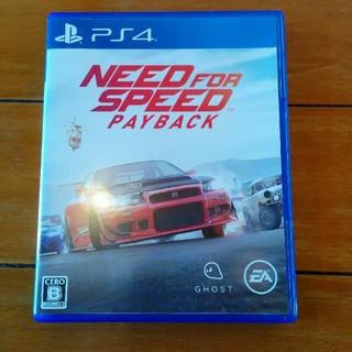 PlayStation4 - ニードフォースピードペイバック