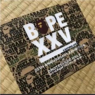 """アベイシングエイプ(A BATHING APE)の新品未使用BAPE XXV"""" 25TH ANNIVERSARYEXHIBITON(その他)"""