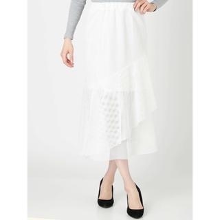 エヴリス(EVRIS)のスカート(ひざ丈スカート)