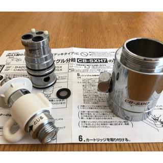 パナソニック(Panasonic)の(ぷり様専用)送料無料 食洗機 分岐水栓 CB-SXH7(食器洗い機/乾燥機)