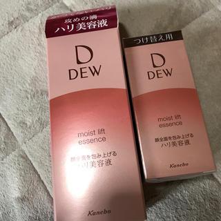 デュウ(DEW)の美容液本体付け替え(美容液)