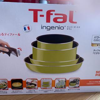 ティファール(T-fal)の未使用 ティファール T-fal インジニオ ネオ キウイ(鍋/フライパン)