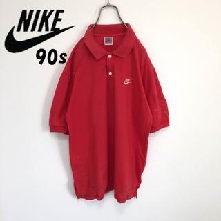 ナイキ(NIKE)の90s Nike ナイキ ポロシャツ 銀タグ(ポロシャツ)