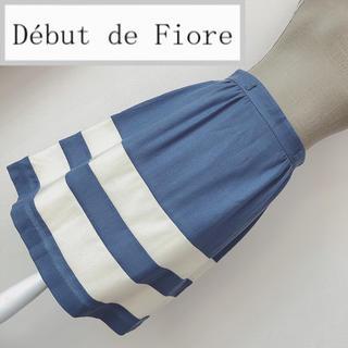 デビュードフィオレ(Debut de Fiore)のデビュードフィオレ 膝丈スカート ウール素材 サックス(ひざ丈スカート)