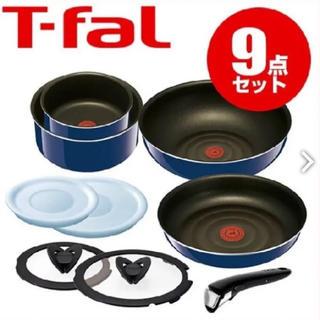 ティファール(T-fal)の新品 ティファール グランブルー プレミア セット9(鍋/フライパン)