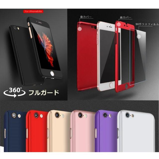 iphone plus 値段 日本