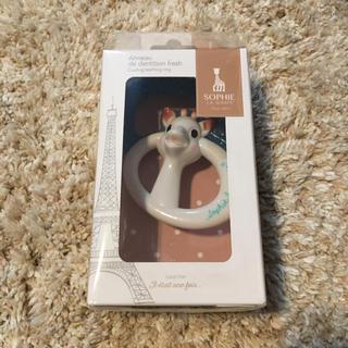 ソフィーヒュルム(SOPHIE HULME)のおもちゃ SOPHIE(知育玩具)
