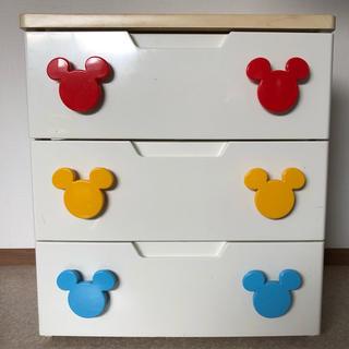 ディズニー(Disney)のミッキー 3段引出し収納 タンス(棚/ラック/タンス)