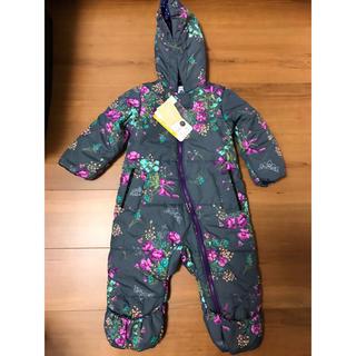 46ee73410591d8 ハッカベビー(hakka baby)のHakka baby 80cm ハッカ ジャンプスーツ カバーオール タグ付き