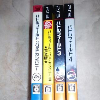 PlayStation3 - PS3ソフト バトルフィールド 4枚セット