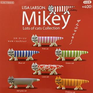 リサラーソン(Lisa Larson)のリサ・ラーソン マイキーコレクション 全6種 コンプ フィギュア ガチャ(その他)